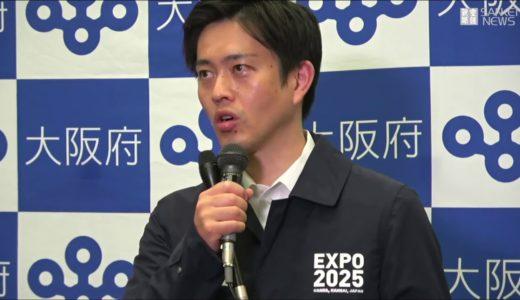 【ノーカット】大阪府の新型コロナ対策本部会議後 吉村洋文知事の会見