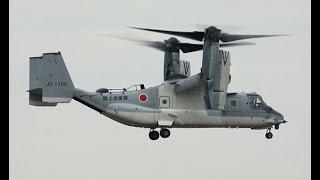 オスプレイ、初の試験飛行 暫定配備の千葉・木更津で