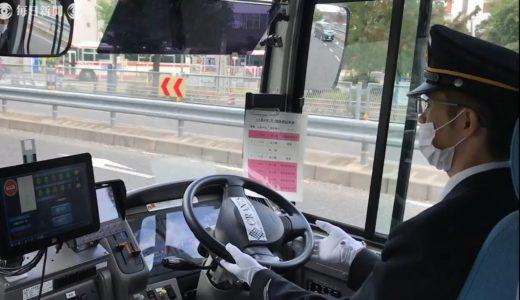 自動運転バス 岐阜市が公道で実証実験 運転士乗せ、緊急時はハンドル操作