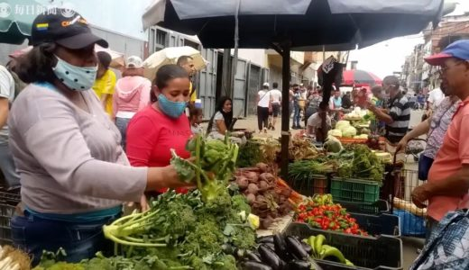 ベネズエラ、米ドル頼み インフレ率6500%