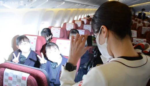 グアム修学旅行が中止、代わりに周遊フライト 中学生「空の偉大さに感動」