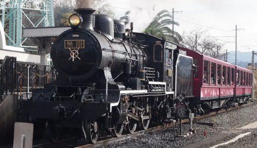 リアル「無限列車」京都を疾走 鉄博、太秦映画村などで「鬼滅の刃」イベント