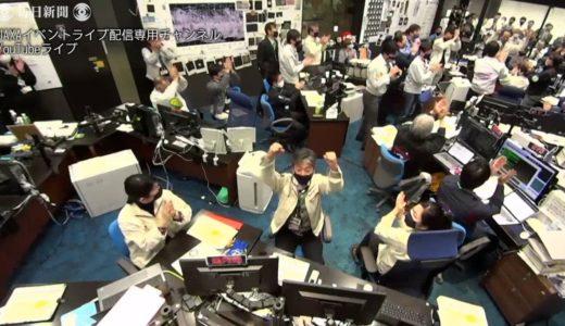 JAXA歓喜「ついにやった」 はやぶさ2カプセル分離成功
