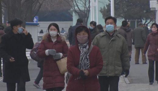 金与正氏、韓国外相を非難   コロナ対策徹底の平壌