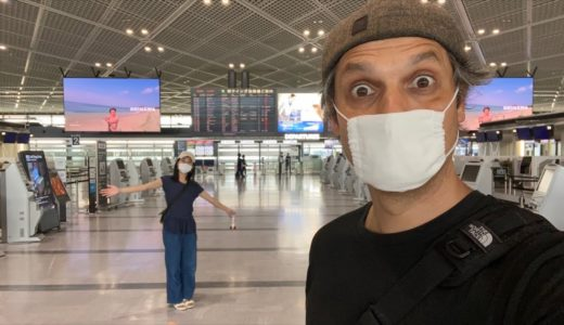 Japan Travel Update: 2020 Ends Shutdown Again