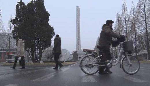 ロシアが北朝鮮追加支援 WFP通じ食糧1億円分