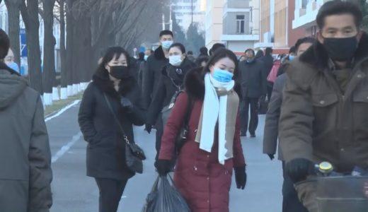 北朝鮮1月に最高人民会議 「反動思想排撃法」も採択