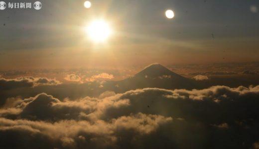 富士山照らす真っ赤な太陽 「初日の出フライト」に乗客うっとり