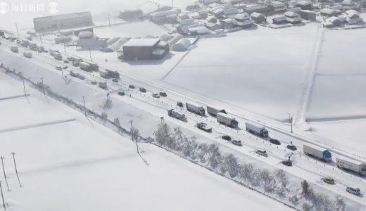福井、富山で車1100台以上立ち往生 解消めど立たず、自衛隊に災害派遣要請