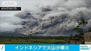 インドネシアで大規模噴火 空一面に不気味な噴煙(2021年1月17日)