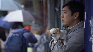 カマキリ好きの香川照之、「犬には興味がなくて…」(スーモCM/香川照之)