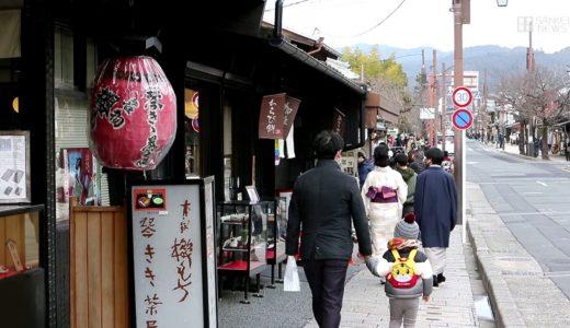 緊急事態宣言再発令後、週末の京都・嵐山