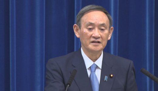 首都圏、緊急事態再発令へ 首相検討表明、週内にも