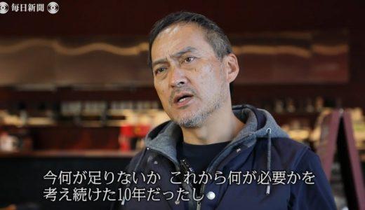 「メッセージ~東日本大震災10年」俳優・渡辺謙さんインタビュー