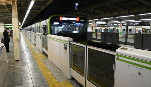 JR東日本や私鉄が終電を繰り上げ JR池袋駅の様子