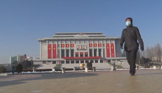 北朝鮮で最高人民会議か 金正恩氏、新たなポストも