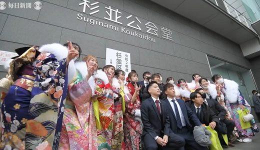 コロナ禍の成人式 「式典あって良かった」 東京・杉並