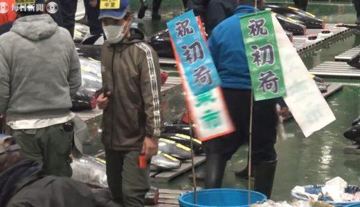 大間産のクロマグロ、1本2084万円 東京・豊洲市場で初競り
