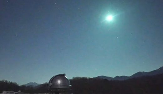 東京の西の空に大火球、マイナス10等級か。長野・木曽でも観測