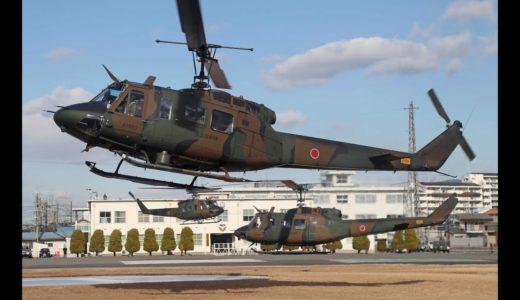 陸自ヘリが編隊飛行「中部方面航空隊 統一編隊飛行訓練」