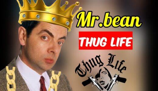 சிரிப்பு மன்னன் | Mr. Bean thug life | Pablo Escobar thug Life | Trending video|Are you okay chellam