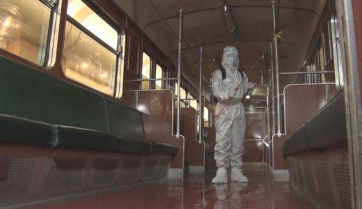 北朝鮮、地下鉄でも消毒徹底 駅の改修進む