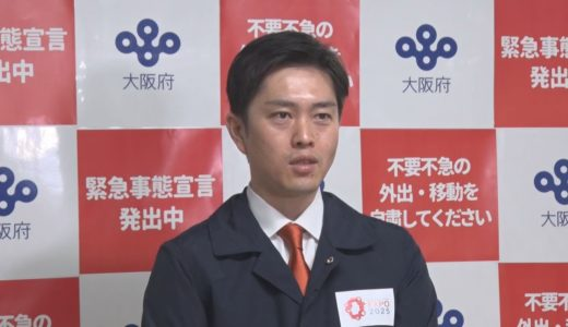 宣言解除の要請基準満たす   大阪、9日に対策本部