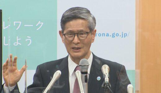 「多くの委員が強い懸念」 尾身氏、6府県解除に