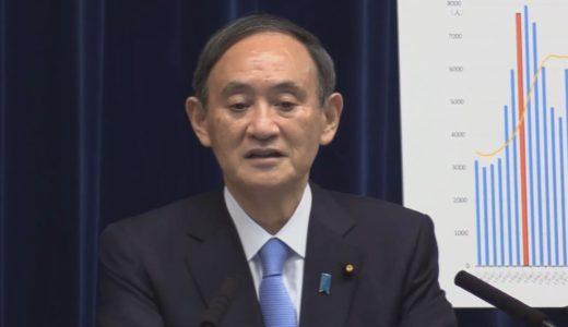 コロナ緊急事態宣言延長 医療逼迫継続、栃木は解除